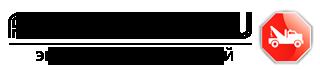 Эвакуатор Logo
